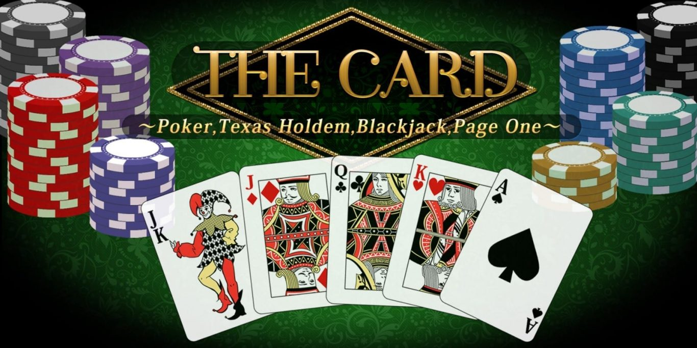 Texas Holdem - What Cards Should I Play